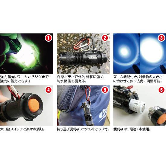 オーナーカルティバ FT-81 最強UVライト