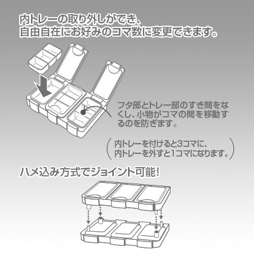 明邦(メイホー) WG-9
