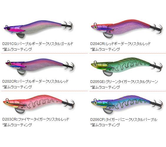フィッシュリーグ エギリー ダートマックス 3.5号 D01G〜D20BM【メール便可】