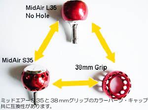 ULUCUS ウルクス MIDAIR  L35 No Hole /ミッドエアー ノーホールL35 UC-L35K-D