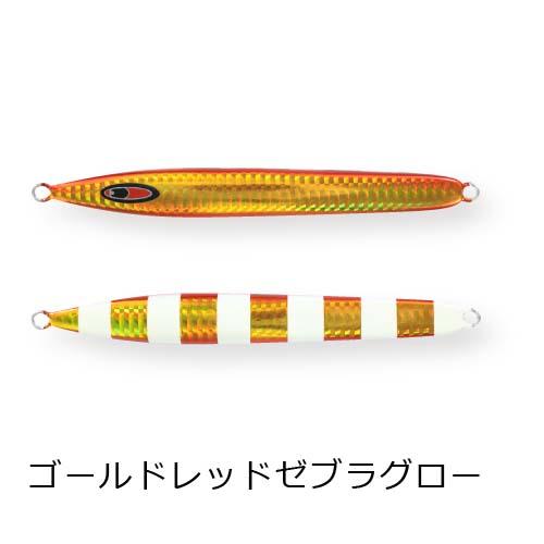 シーフロアコントロール アーク 700g SPグロー【メール便可】