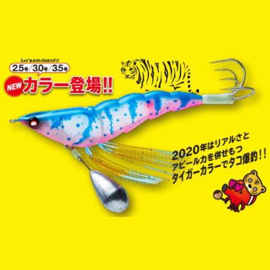 YO-ZURI タコやん 3.5号 2020カラー【メール便可】