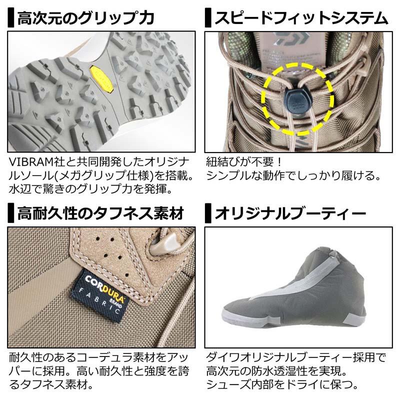 ダイワ フィッシングシューズ DS-2300M-H(ハイカット) モカ