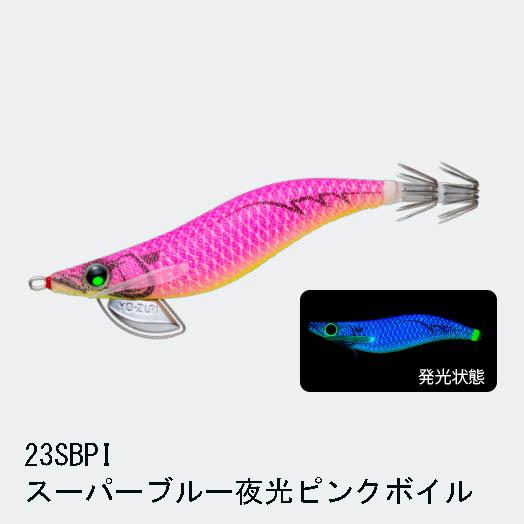 YO-ZURI パタパタQラトル 3.5号 A1733 2020カラー【メール便可】