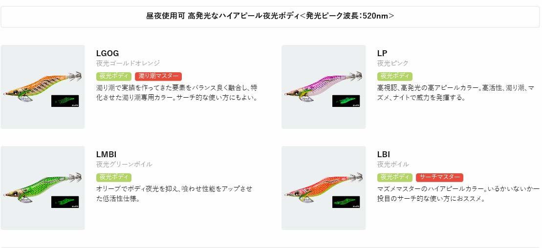 YO-ZURI アオリーQ フィンエース 3.5号 A1748【メール便可】