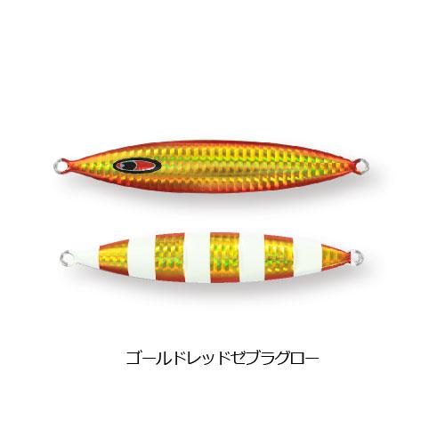 シーフロアコントロール スパンキー 100g グロー【メール便可】