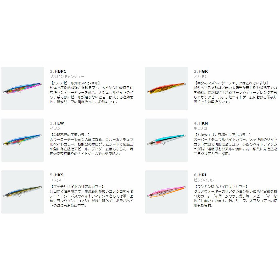 DUEL(デュエル) ハードコア モンスターショット(S) 110mm F1208