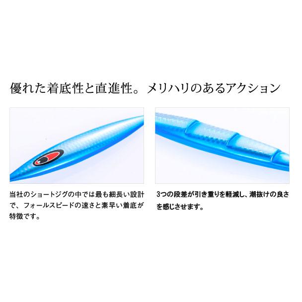 シーフロアコントロール スパンキー 390g グロー【メール便可】