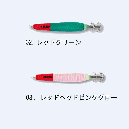 シーフロアコントロール スッテQ 25号【メール便可】