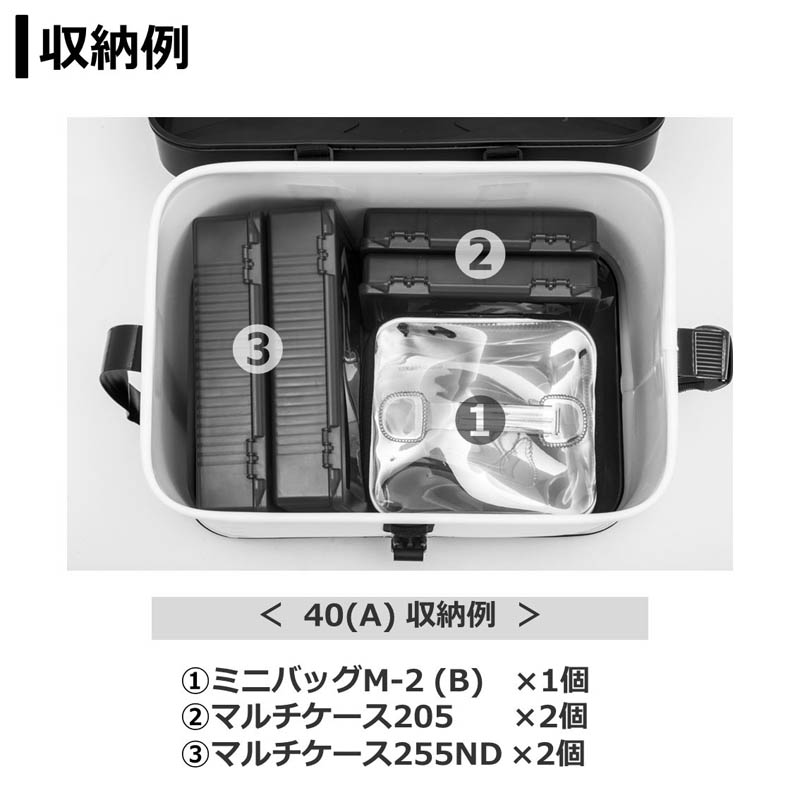 ダイワ VSタックルバッグ S40(A)