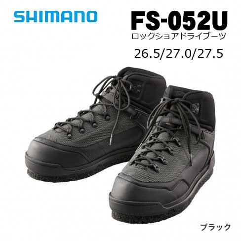シマノ FS-052U ロックショアドライブーツ(ジオロック・カットラバーピンフェルト)