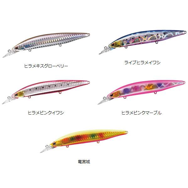 ダイワ フラットジャンキー ヒラメハンターZ120S【メール便可】