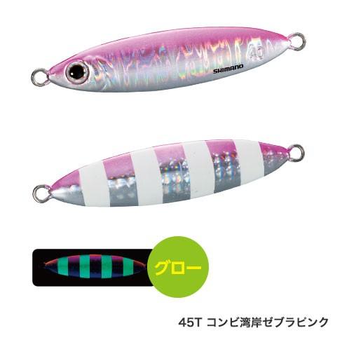 シマノ コルトスナイパーワンダーフォール 30g JM-503Q【メール便可】