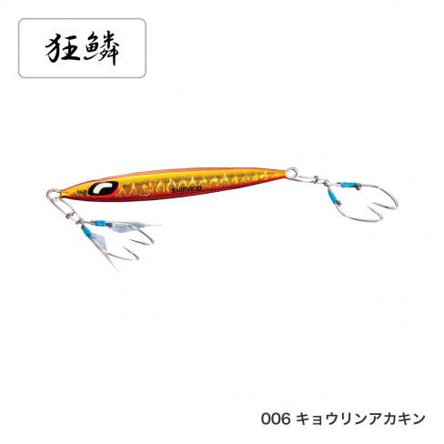 シマノ オシアぺブルライト JU-P40U
