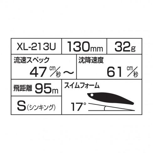 シマノ エクスセンス トライデント 130S X AR-C XL-213U【メール便可】