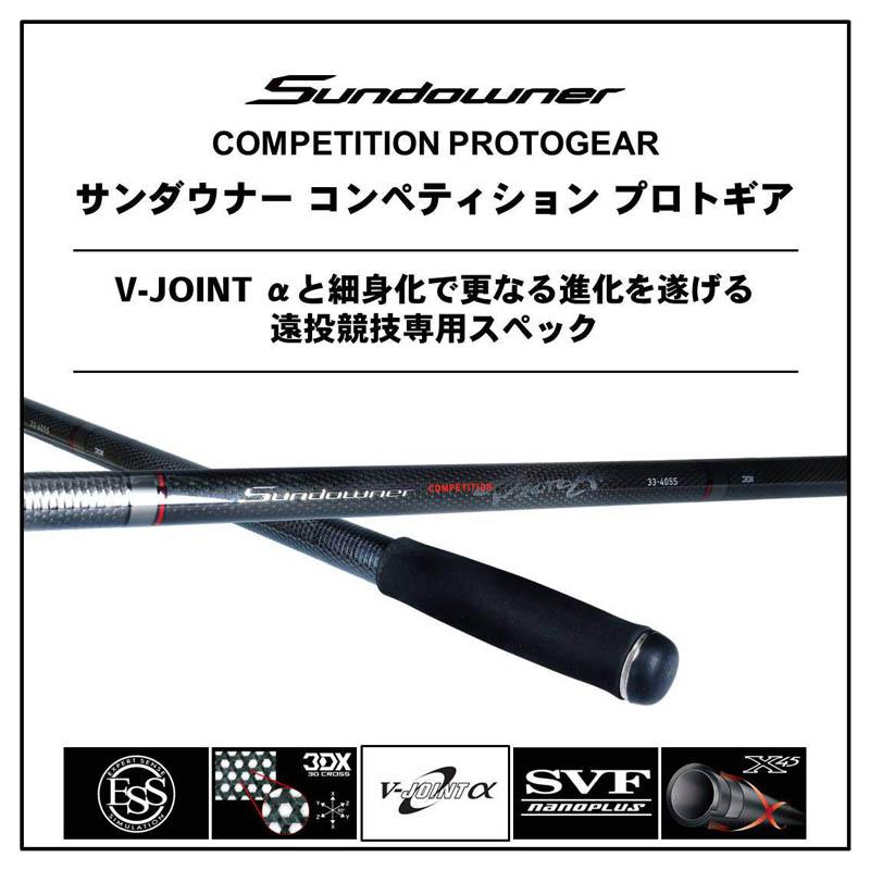 【大型品】ダイワ サンダウナー コンペティション プロトギア 29号-390S・R