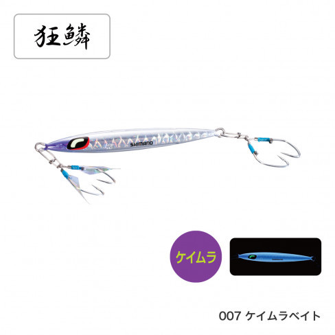 シマノ オシアぺブルライト JU-P80U