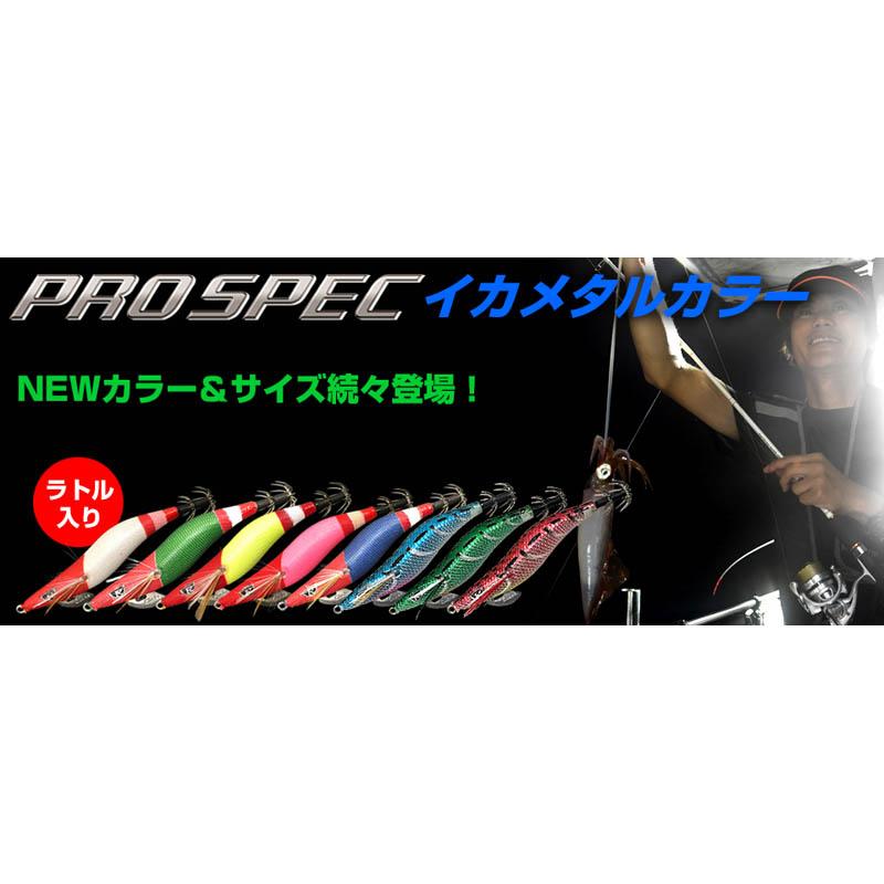カンジ プロスペック イカメタルカラー 2.5寸【メール便可】