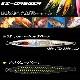 ARMS(アームズ) EZダガー 300g #02シルバードットグロー