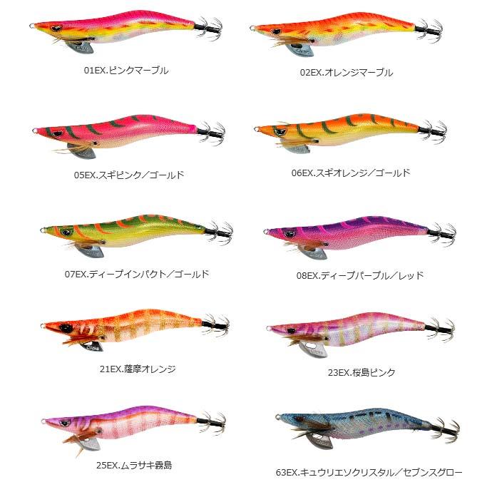 カンジ クリックス プロスペック 3.5号 エクスペクト【メール便可】