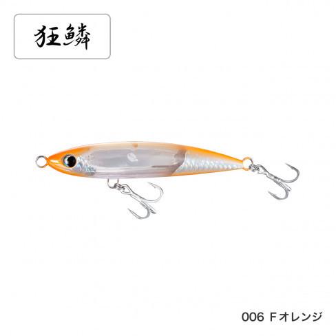 シマノ オシア 別注平政 160F フラッシュブースト XU-B16U