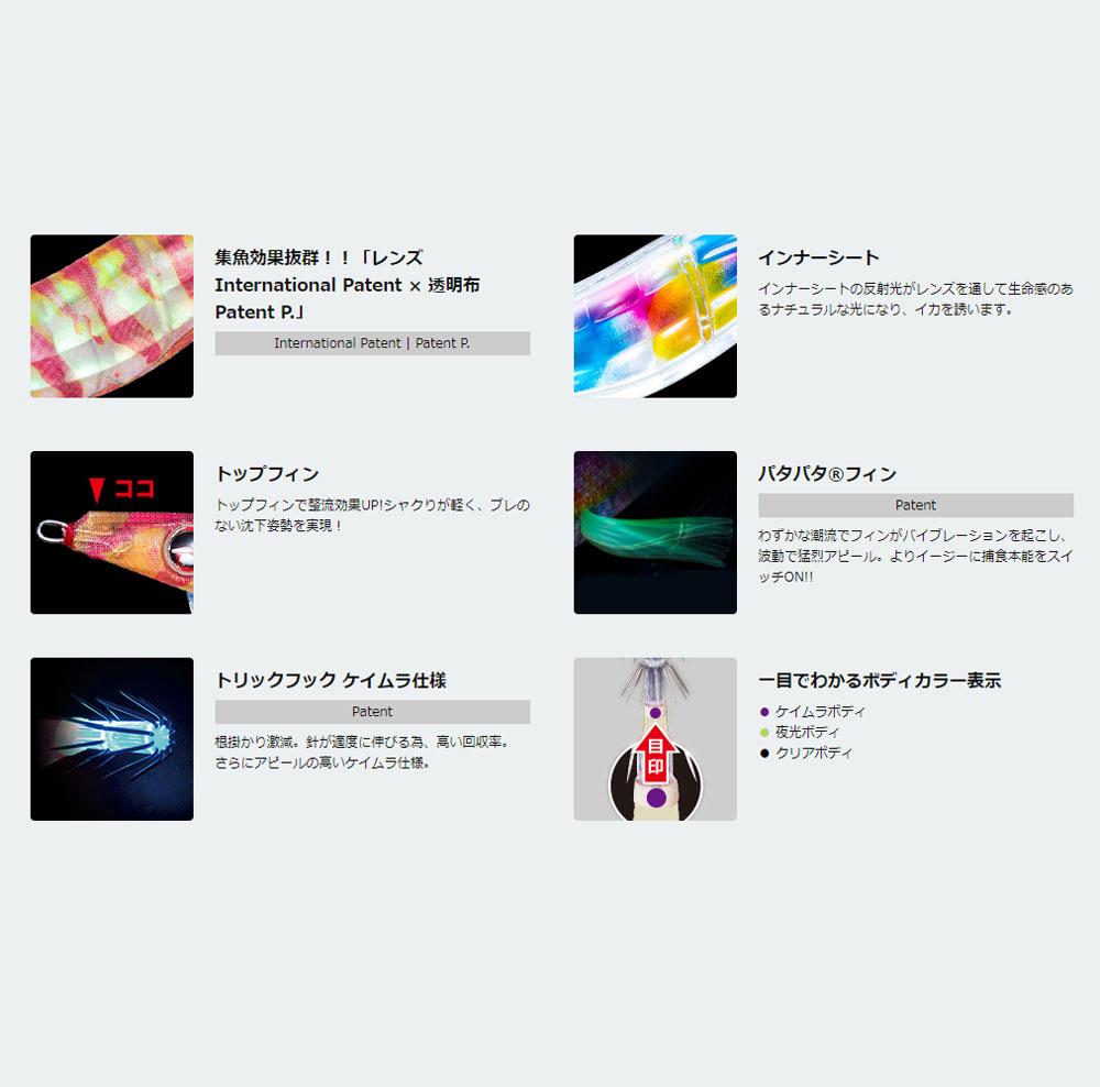 DUEL LQ(レンズエギ 透明布巻)3.5号 A1782【メール便可】