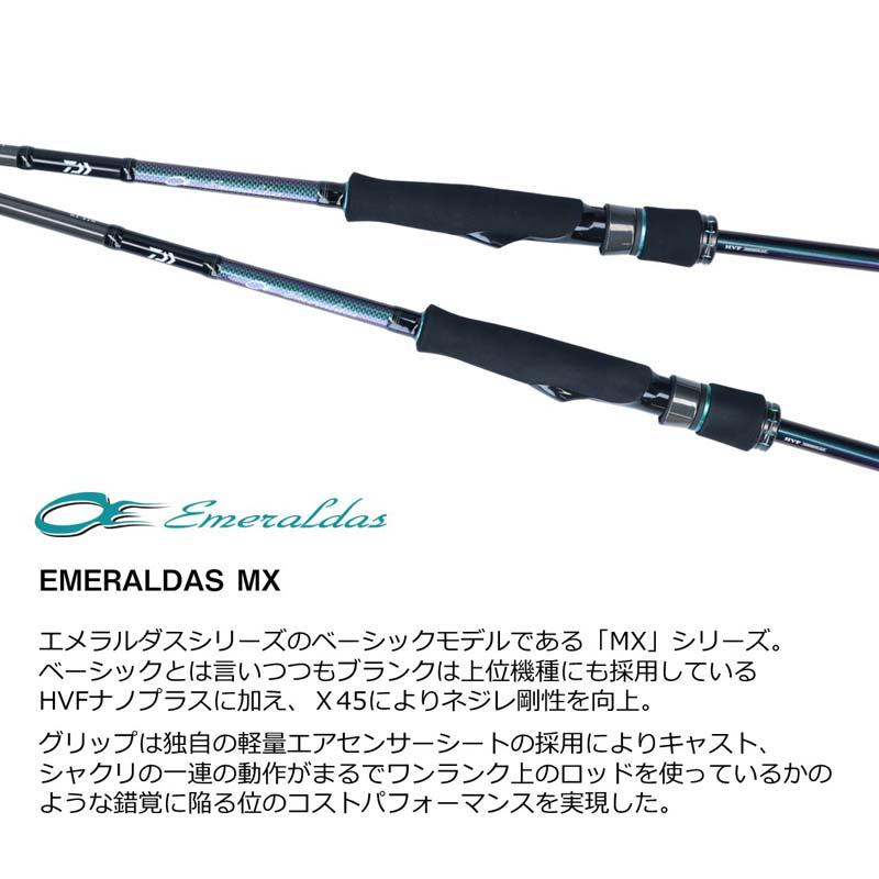 ダイワ 21エメラルダス MX 75MMH-S・N