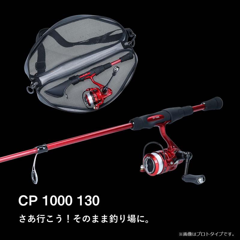 ダイワ CP 1000 130