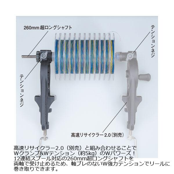 第一精工 高速リサイクラー2.0用オプション Wパワーズ超ロング