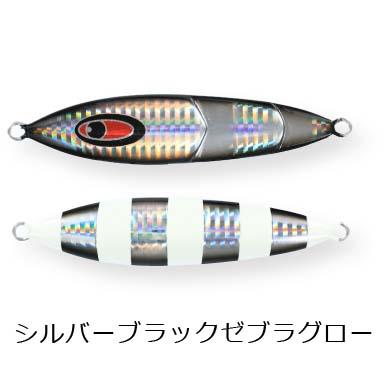 シーフロアコントロール クランキー 700g SPグロー【メール便可】