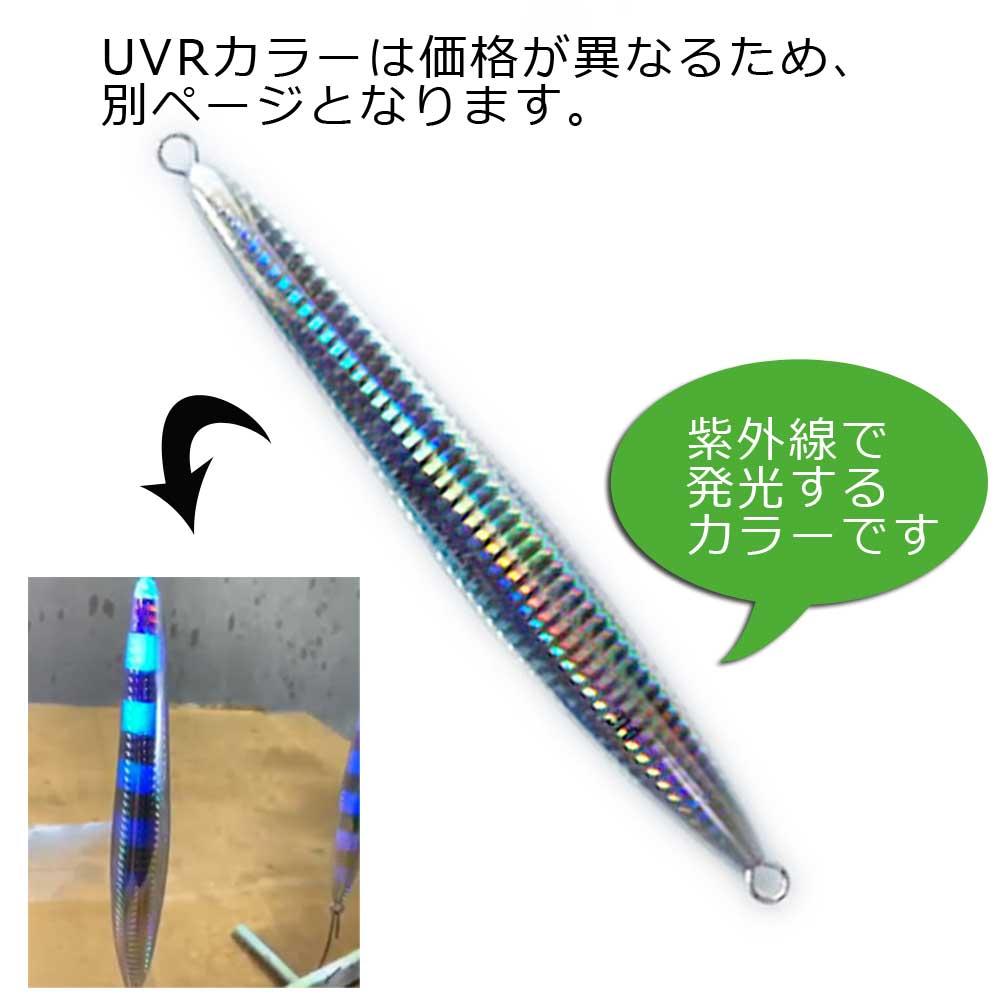 加藤啓之プロデュース 枝豆じぐMSR 250g【メール便可】