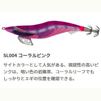 ヤマシタ エギ王KシャローリーフSP SS(スーパーシャロー) 3.5号【メール便可】