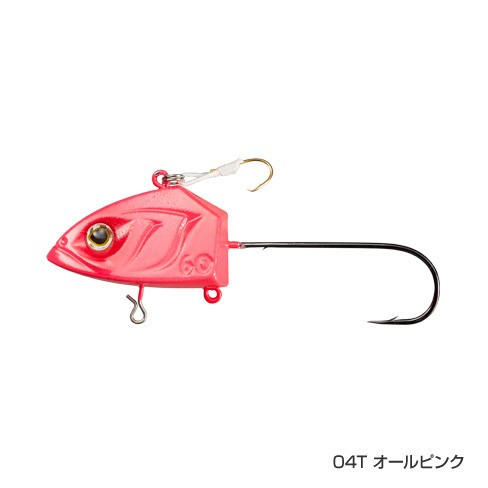 シマノ サーベルマスタードラゴン 20g RG-S20Q【メール便可】