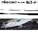 【大型品】ジャンプライズ ツーリミット ブルーバトル 96/3モンスターフィネス