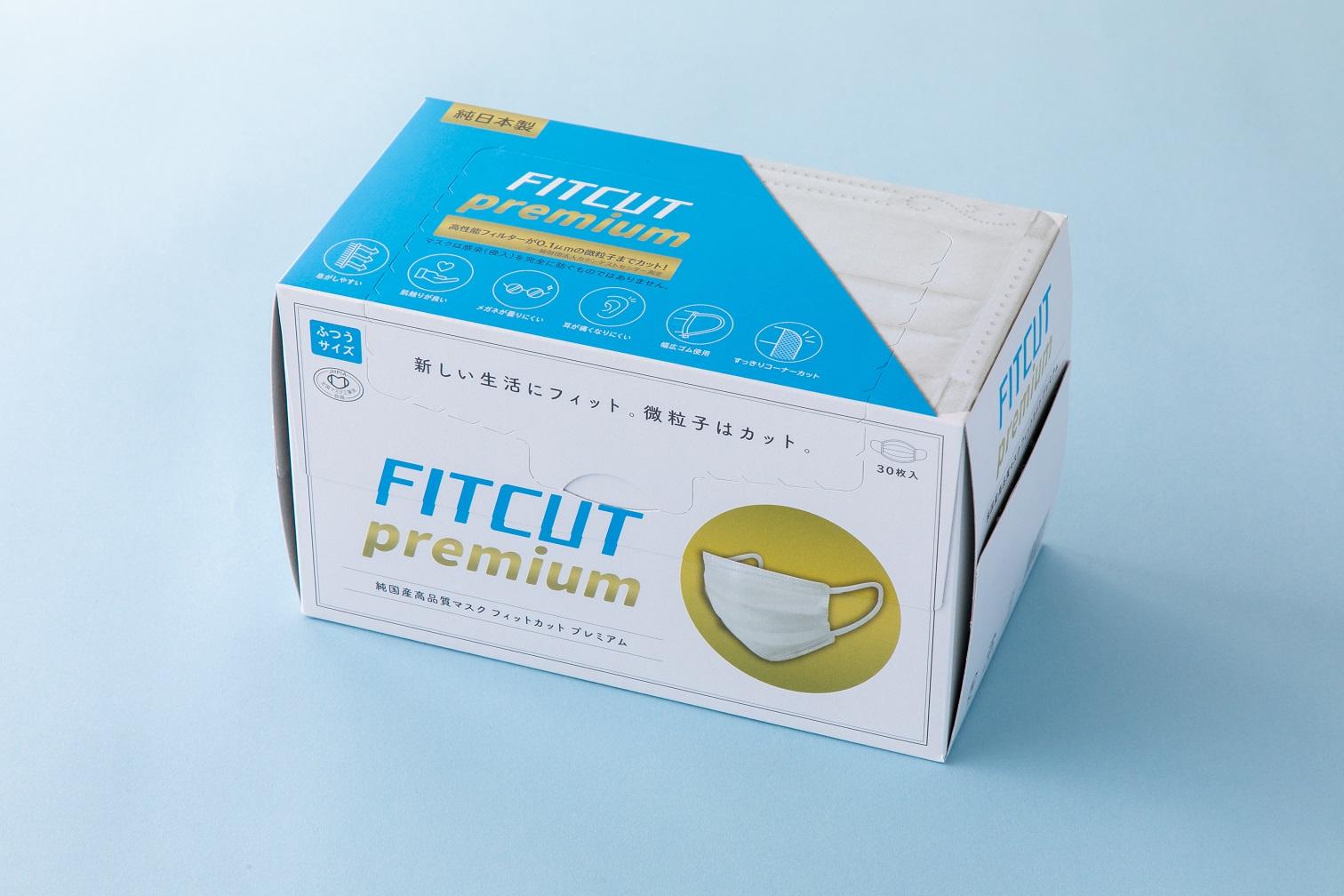 FITCUTプレミアム ふつうサイズ 30枚箱