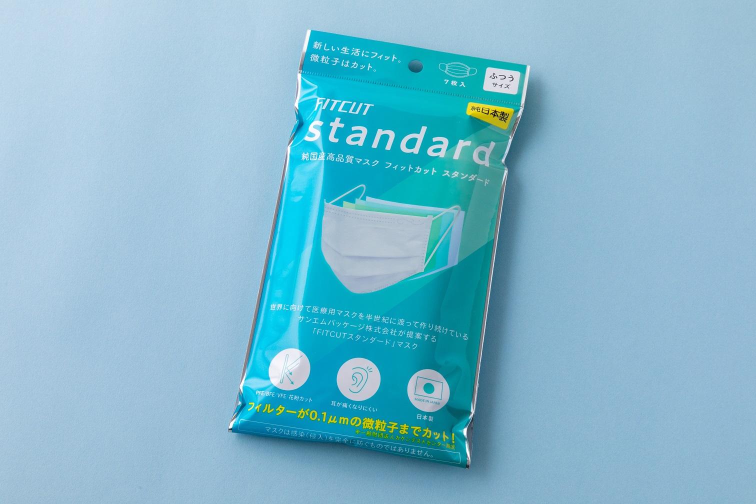 FITCUTスタンダード ふつうサイズ 7枚袋
