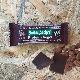 ザイテンバッハ プロテインバー 限定フレーバーセット(4種4本)Seitenbacher Protein Bar Only-Now-Flavors Set