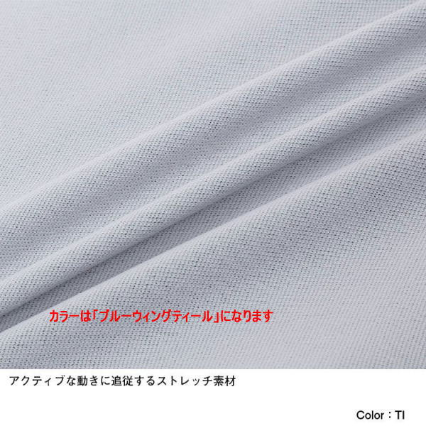 THE NORTH FACE ザ・ノース・フェイス ランニング Tシャツ 半袖 S/S Engineered Spiral Crew NTW12072  レディース ブルーウィングティール