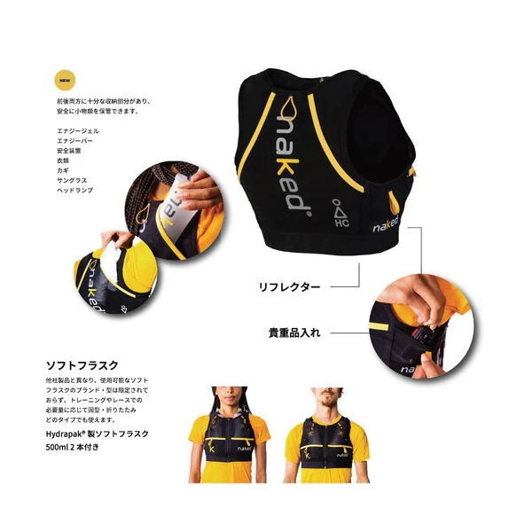 Naked Running Vest - Women (With 2 x 350ml Soft Flask