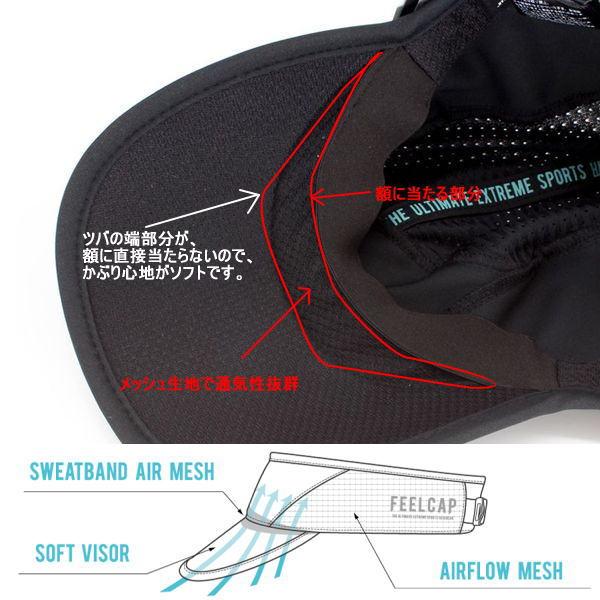 日本製 FEELCAP フィールキャップ サンバイザー トレイルランニング X-HIGH PERFORMANCE VISOR FC-009 X-WHITE