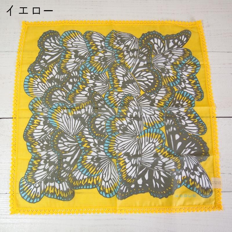 KODUE HIBINO ひびのこづえ ハンカチ Butterfly 30901208【ゆうパケット6枚まで1通で発送可】