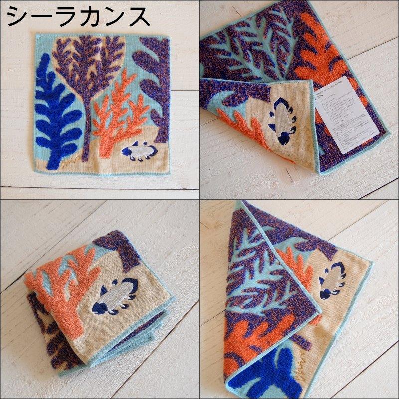 morita MiW×楠橋紋織 刺繍どうぶつハンカチ part2 【ゆうパケット4枚まで1通で発送可】