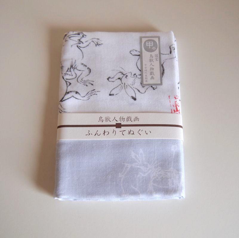鳥獣人物戯画 ふんわりてぬぐい / 甲巻 グレー 【ゆうパケット4枚まで1通で発送可】