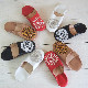 Morocco Babouche バブーシュ 刺繍スパンコール カフェオレ×焦げ茶×ゴールド