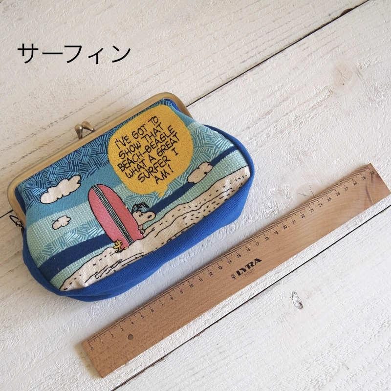 PEANUTS スヌーピー 畳み刺繍ポーチ がま口 NLC5