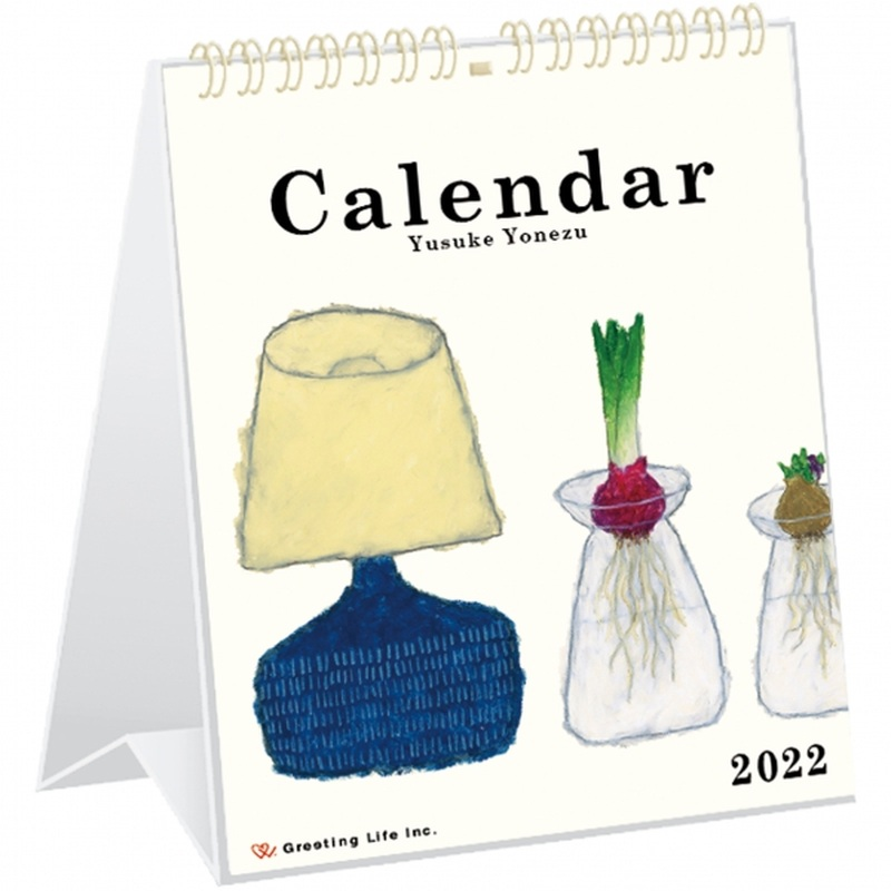 【2022年】 米津祐介 卓上カレンダー