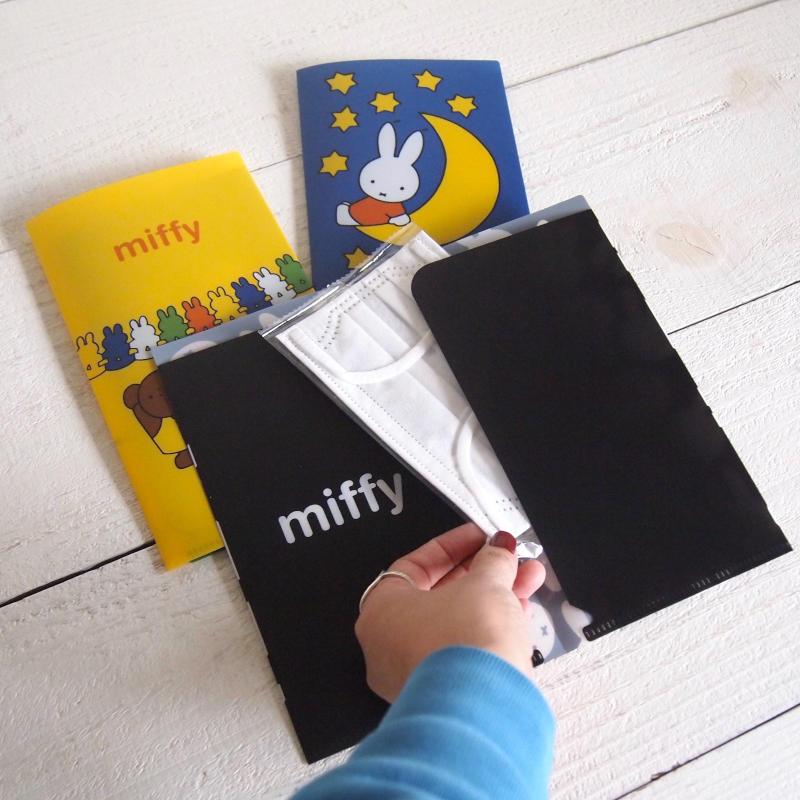 miffy ミッフィー 抗菌マスクケース part2