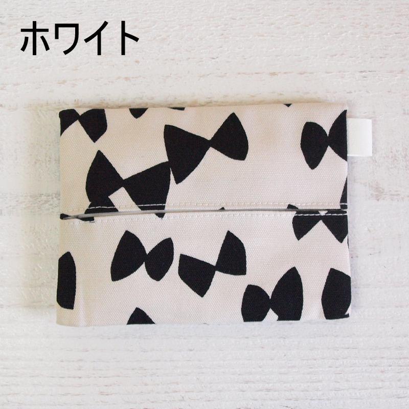 【La Flor】 ラベンダー入り ティッシュケース(サシェケース) チョウとりぼん