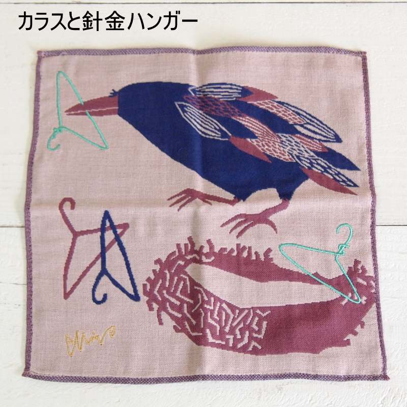 morita MiW×楠橋紋織 ガーゼ地 どうぶつハンカチ Vol.1 【ゆうパケット6枚まで1通で発送可】