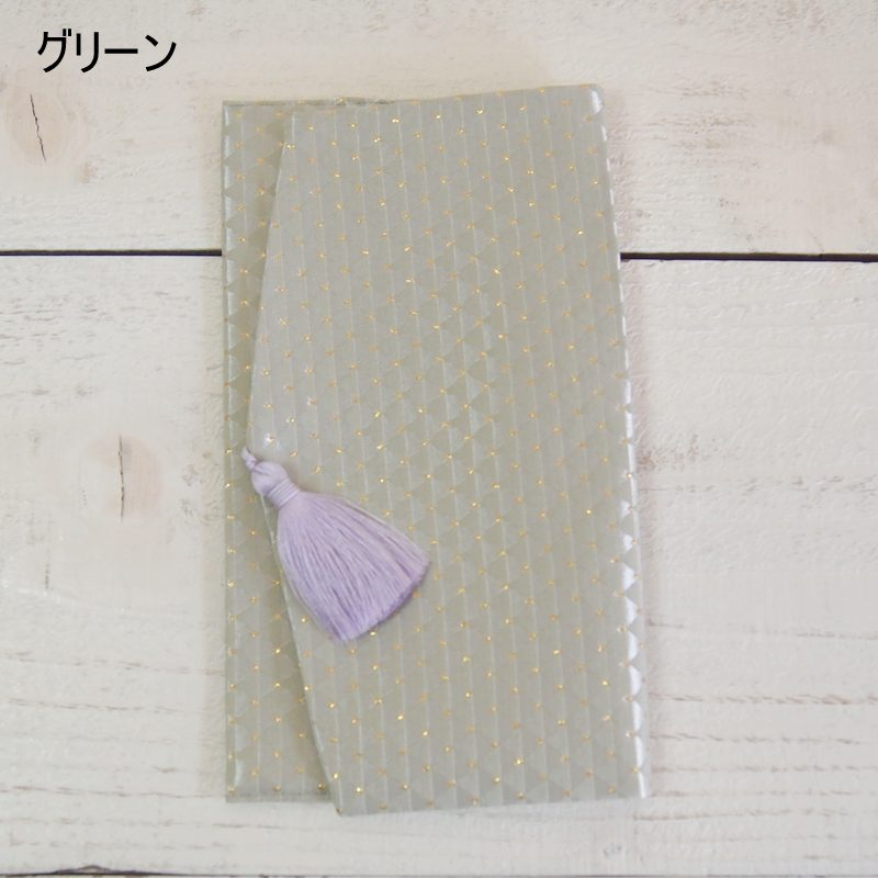 Charme  FUKUSA ふくさ Metal Triangle Jacquard (MF-11)
